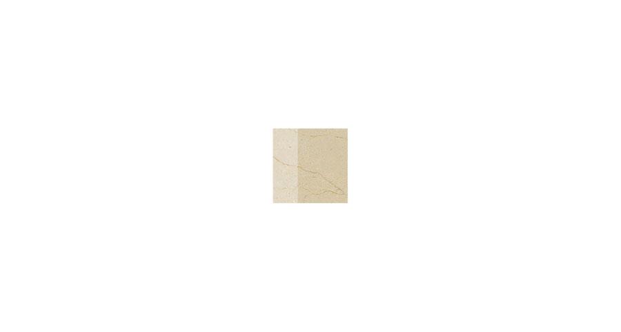 ANIMA MARFIL 5,7x5,7